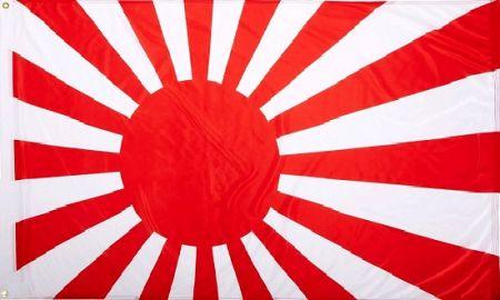 Vlajka JAPONSKO-válečná